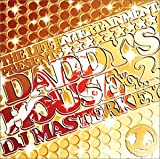 DJ Masterkey / Daddy's House Vol.2