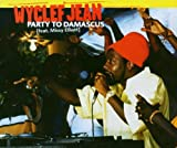 Party to Damascus [Import CD]