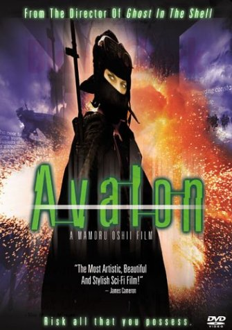 Review - Avalon