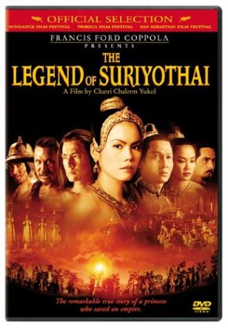 Legend of Suriyothai, The / Легенда о Суриотай (2001)