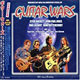 Album cover for Guitar Wars: Special Edition