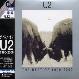 U2 - The Best Of 1980-1990 & B-Sides - The Best Of (CD 1) - Zortam Music