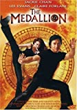 The Medallion - movie DVD cover picture