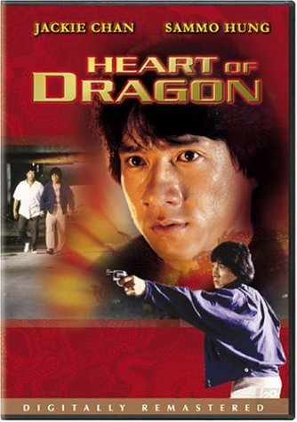 Heart of Dragon / Сердце Дракона (1985)
