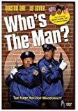 Who's the Man? (1993) (Movie)