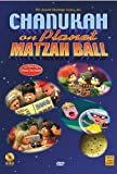 Chanukah on Planet Matzah Ball - movie DVD cover picture