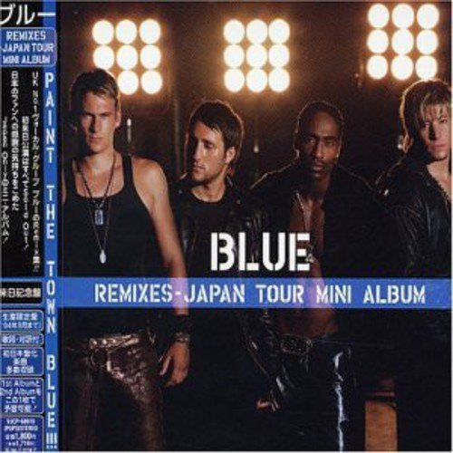 Remixes [Japan EP]