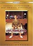 Lost in Translation DVD