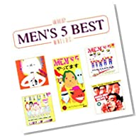 Anthology MEN'S 5 BEST