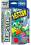Leapster Interactive Video: The Letter Factory