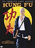 Kung Fu - The Complete First Season - movie DVD cover picture
