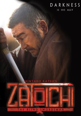 Zatoichi: The Blind Swordsman / Затоiчи (1989)