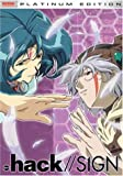 .hack//SIGN - Terminus (Vol. 6) - movie DVD cover picture