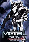 Full Metal Panic:Mission 07