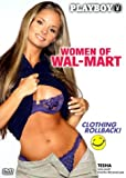 Women of WAL-MART by Playboy