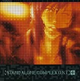 Ghost in the Shell: Stand Alone Complex O.S.T. Plus