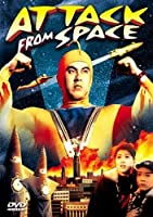 Sunday Cinema: Attack From Space (1964)