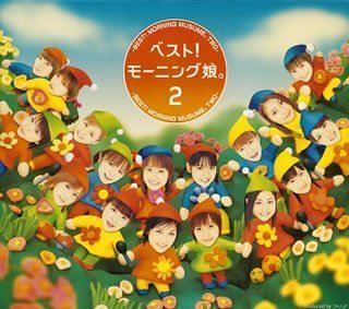 Best Morning Musume V.2