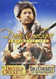 Buy Davy Crockett: Two Movie Set from Amazon.com