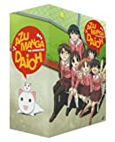 Azumanga Daioh - The Animation - movie DVD cover picture