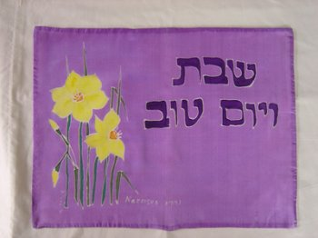 Narcissus Challah Cover