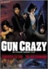 GUN CRAZY SUPER CRAZY BOX 2