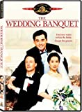 The Wedding Banquet - movie DVD cover picture