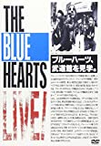 THE BLUE HEARTS LIVE 日比谷野音 & 日本武道館