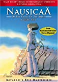 Nausicaä of the Valley of the Wind - movie DVD cover picture
