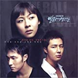 「バリでの出来事(THE BALI STORY)」OST (SBS) /Something happened in Bali OST (SBS TV Series) (韓国盤)