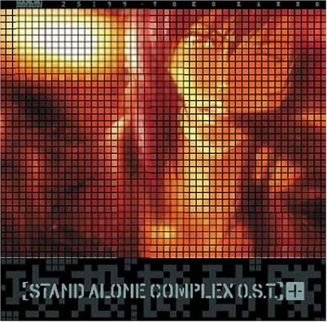 Ghost in the Shell: Stand Alone Complex [Soundtrack]