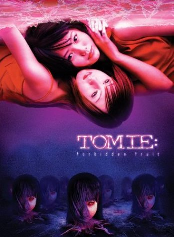 TOMIE V: Forbidden Fruit