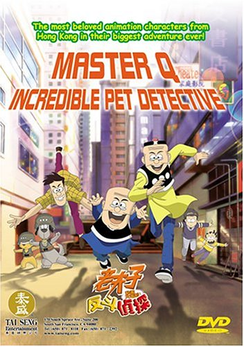 Скачать фильм Мастер Кью: Розыск домашних животных /Master Q: Incredible Pet Detective/