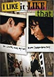 I Like It Like That - movie DVD cover picture