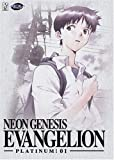 Neon Genesis Evangelion - Platinum Collection 1 - movie DVD cover picture