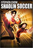 Shaolin Soccer (2001) (Movie)