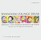 Album cover for Shanghai Lounge, Volume. 2 (disc 1)