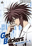 Get Backers - Vol. 1, Episoden 1-10 (OmU) (2 DVDs)