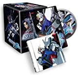 Mobile Suit Gundam Seed - Grim Reality (Vol. 1) + Limited Edition Art Box w/CD - movie DVD cover picture