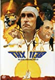 THX 1138 (The George Lucas Director's Cut) - movie DVD cover picture