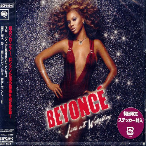 Beyoncé - Back To Basic (Deluxe Edition) - Zortam Music