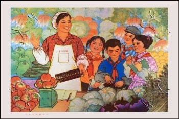 Be A Good Servant for the People, Art Poster by Chen Chun-Chan