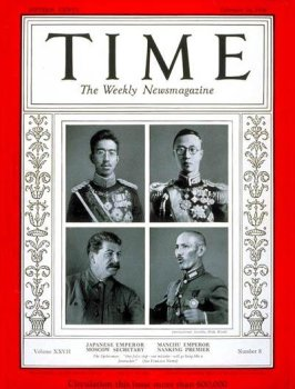 Hirohito, Pu Yi, Stalin and Chiang / TIME Cover: February 24, 1936, Art Poster by TIME Magazine