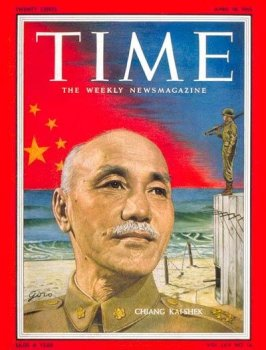 Chiang Kai-shek / TIME Cover: April 18, 1955, Art Poster by TIME Magazine