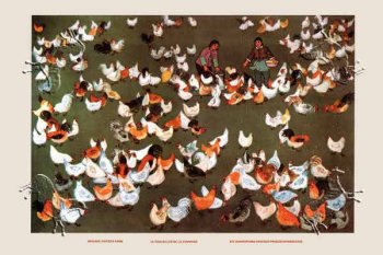 Brigade's Chicken Farm, The, Art Poster by Ma Ya-Li
