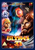 Ulysses 31 (1981 - 1982) (Television Series)