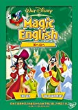 Magic English 海へ山へ