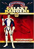 Adventures of the Galaxy Rangers - Supertroopers - movie DVD cover picture
