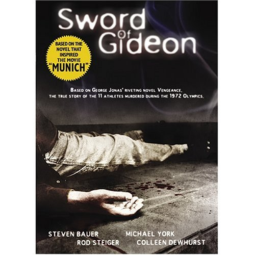 Sword of Gideon / Меч Гидеона (1986)