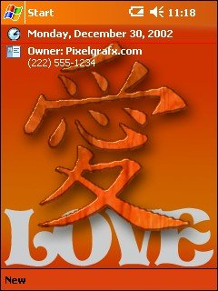 Chinese symbol Love by Pixelgrafx.com